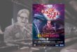The Rocket Man – Le Concert Extraordinaire hommage à Elton John